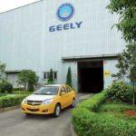 Geely сворачивает производство в РФ