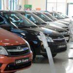 «Автостат» сделал прогноз продаж на автомобильном рынке РФ на предстоящий 2016