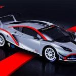 Arrinera презентовала гоночное купе HussaryaGT
