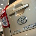 Тоёта отзовет 139 тыс. авто RAV4 для ремонта системы безопасности