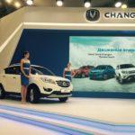 ММАС-2016: Changan выводит на русский рынок локализованные кроссоверы