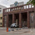 Рынок легковых авто в Российской Федерации всередине лета уменьшился на16,6%