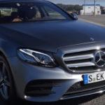 В РФ появились модифицированные Mercedes E-Class сполным приводом