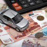В 2016г расходы насодержание авто в Российской Федерации уменьшились практически вполовину