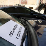 ВКузбассе стали покупать больше подержанных авто