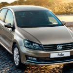 Названы самые известные европейские автомобили в Российской Федерации