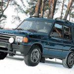Land Rover Discovery I 3.9 i V8