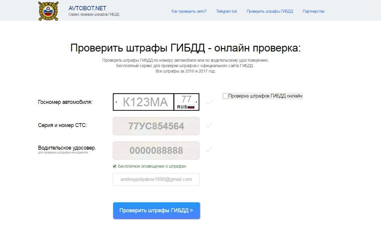 """Распределение косвенных расходов в """"1 С :Бухгалтерии"""" - БУХ.1 С"""