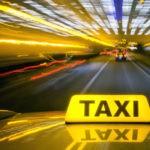 Такси быстро доставляет пассажира в аэропорт Внуково