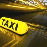 Удешевление поездки на такси аэропорта Шереметьево