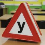Автошкола «Профессионал» — качественное и недорогое обучение