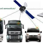Плюсы использования систем спутникового слежения за транспортом