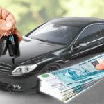 Авто ломбард: преимущества перед банком и условия залога