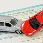 Основные особенности страхования автомобиля