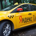 Подключение к сервису «Яндекс.Такси»: особенности работы и советы