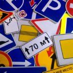 Технология изготовления дорожных знаков