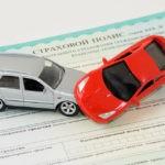 Особенности обязательного страхования автомобиля