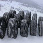 Покупка зимней резины и литых дисков в интернет-магазине «Эксклюзив»